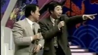 牛群冯巩小品相声经典集锦《两个人的世界》