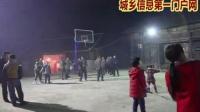平塘县者密镇茂村上科二组篮球场春节初一晚上毛南民族自由活动现场
