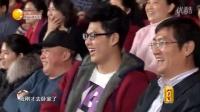 高晓攀尤宪超 2016年辽宁卫视春节联欢晚会小品《欧突欧奇遇》
