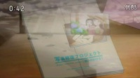 【羽生结弦】【新生组!】【录屏】20160211 东北复兴动画 应援留言 Part1