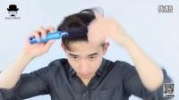 【果冻时尚】韩国男生复古油头侧分发型教程 slickback复古背头男士发型_高清
