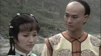 戏说乾隆1991  21