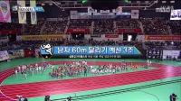 160210偶像运动会 防弹少年团 Full cut