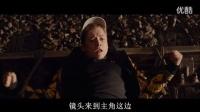 好尸九分钟带你看完【王牌特工:特工学院】(下)
