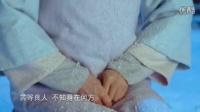 电视剧【寂寞空庭春欲晚】自制MV
