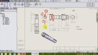 SolidWorks2014第十五讲:零件实战一部分(轴套类-ftc空白制作)