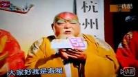 浙江电视五频新闻,初五迎财神为浙江人民祈福!