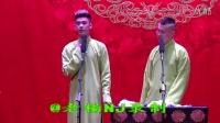2015-08-08南京德云社(四队)张云雷 杨九郎 李欧《我不是歌手》