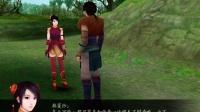仙剑奇侠传4流程02
