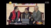 王小利宋小宝孙丽荣闫光明 2013年辽宁卫视春节晚会小品《第一场雪》