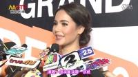 MGTV:《泰八卦》日播资讯 Thai Gossip Daily 20160211期