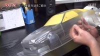 RC 漂移遥控车 1/10 透明车壳 喷漆上色 制作教程 2