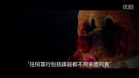 《人類清除計劃3》首曝台版中文預告 選舉年女參議員慘遭滅門