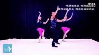 标清_兔侠功夫操凤凰传奇广场舞健身舞王广成教学BfwDo