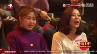 2016猴年央视元宵晚会:郭达开设公堂严审和珅被贿赂《郭县令判案》