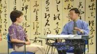 田蕴章天津电视台书法讲座02《楷书流派》