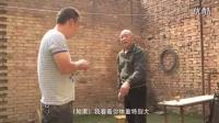 洛阳心意拳实战教学(2)