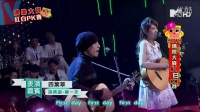MTV 2016 偶像大赏 红白PK赛 四叶草(朱主爱)