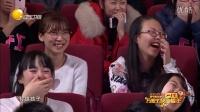 宋小宝 2016辽宁春晚爆笑小品《吃面》