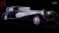 有钱也不一定买的到 世界上最贵的10款经典老爷车