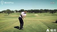 【高尔夫Plus】查尔-舒瓦泽尔一号木慢镜分析