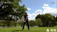 【高尔夫Plus】丹尼-威利特一号木慢镜分析