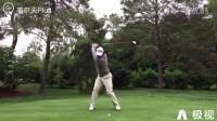【高尔夫Plus】松山英树一号木慢镜分析