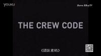 红牛BBoy记录片《团队密码》The Crew Code-宣传片