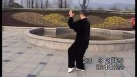 杭州吴山第一峰沈纪成42式太极拳