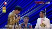 宋小寶 田娃表演小品《我們的二人轉》