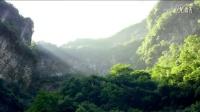 农夫山泉2016年新广告片之贵州武陵山