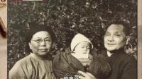 邓小平遗物的故事(二) 160216
