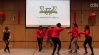 SYNCZ Dance