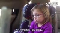 一个陷入感情烦恼的5岁小女孩