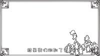 口水三国-65-曹洪篇