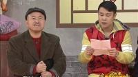 赵本山小沈阳 2011年央视春晚小品全集《同桌的你》 高清