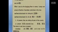 lesson 13 text-新概念成人版第二册课文讲解