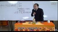 01陶永吉居士 2015年6月学习无量寿经心得体会分享第一集