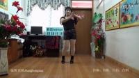 zhanghongaaa 自编印度舞曲80步教学版 原创