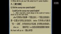 新概念英语成人版第二册lesson 14 text