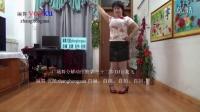 zhanghongaaa自编32步分解 演示见全是爱 让我飞广场舞