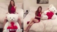卡戴珊大尺度私房照 Yumi躺床开腿送熊 160218