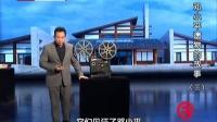 邓小平遗物的故事(三) 160217