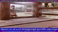 Annai Oru Aalayam  1979   T M Soundararajan Legend     song