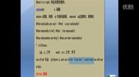 新概念英语成人版第一册lesson 7 part 1