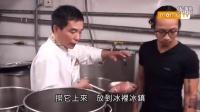 【MOME澳动传科 - YummyMOME】权昌新顺发-泰式冰震猪手