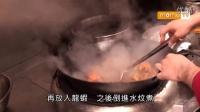 【MOME澳动传科 - YummyMOME】 辉记海鲜美食-龙凤鸡煲