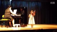 四岁女孩第一次小提琴独奏