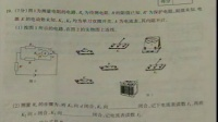 44.理想电表与实际电表