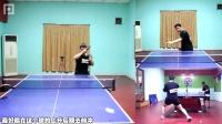 《全民学乒乓横拍篇》第12集1:正手前冲弧圈球的技术特点 乒乓球教学视频